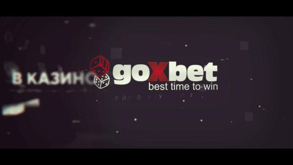 Гоксбет казино онлайн